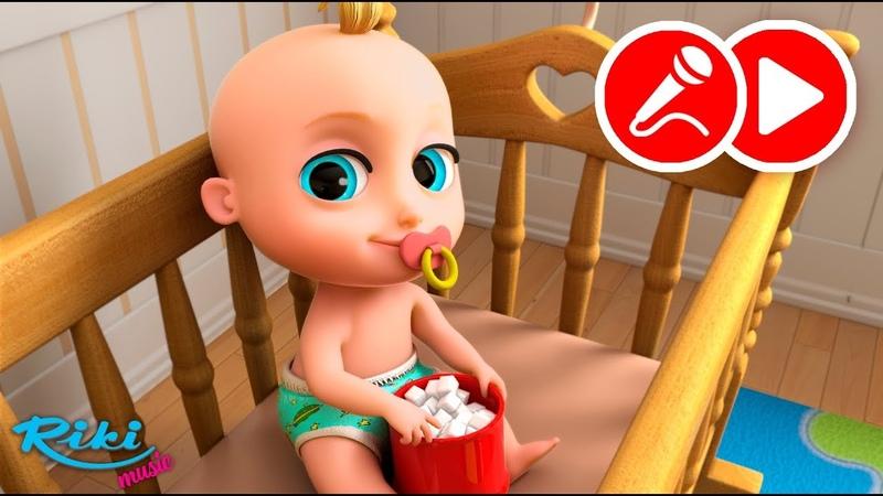 Джони Джони   Johny Johny Yes Papa   LooLoo Kids - Песенка Караоке на русском