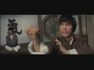 Укротители Драконов / Dragon Tamers (1975)