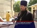 В Севастополь прибыла из Кронштадта икона Пресвятой Богородицы «Благодатное небо»,