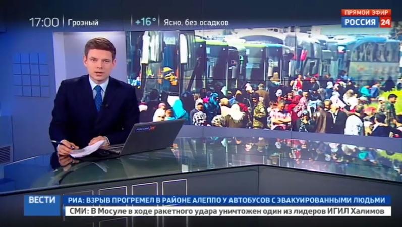 Новости на Россия 24 • У эвакуационных автобусов в Сирии прогремел взрыв