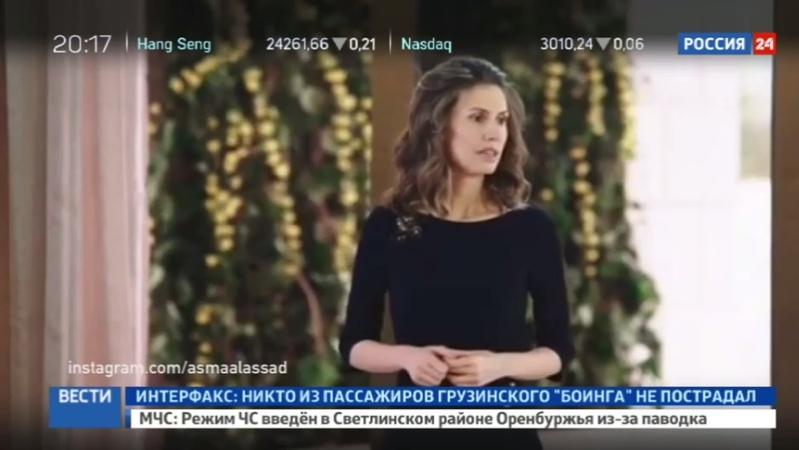 Новости на Россия 24 • Асму Асад хотят лишить британского гражданства