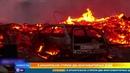 В Архангельске сгорели два многоквартирных дома