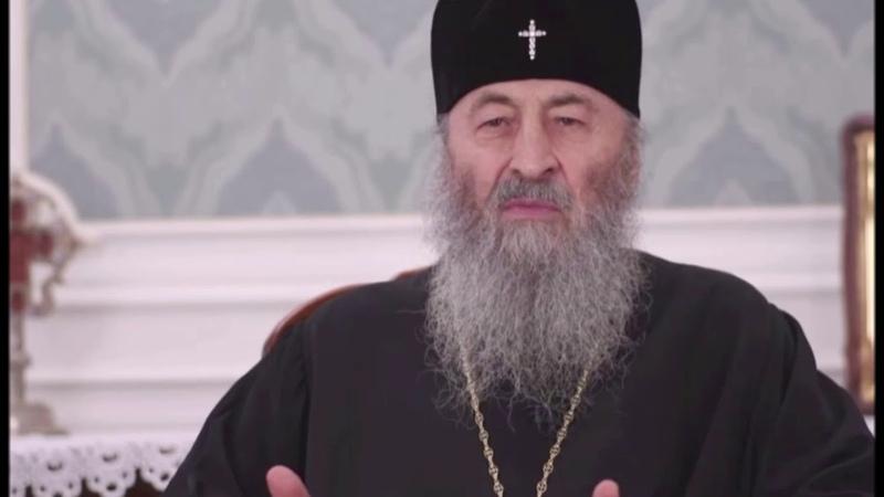 Киев пытается подчинить себе бога. Митрополит Киевский и всея Украины Онуфрий