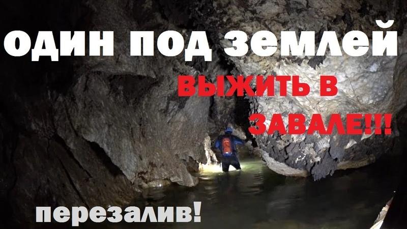 Дикая красота! Горное озеро и подземная река на границе Тывы и Хакасии.