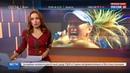 Новости на Россия 24 • Мария Шарапова одержала первую победу после дисквалификации