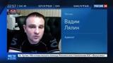 Новости на Россия 24 Мария Максакова рассказала о предыдущей семье покойного мужа