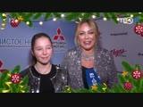 Юлия Началова поздравление С Наступающим Новым Годом!