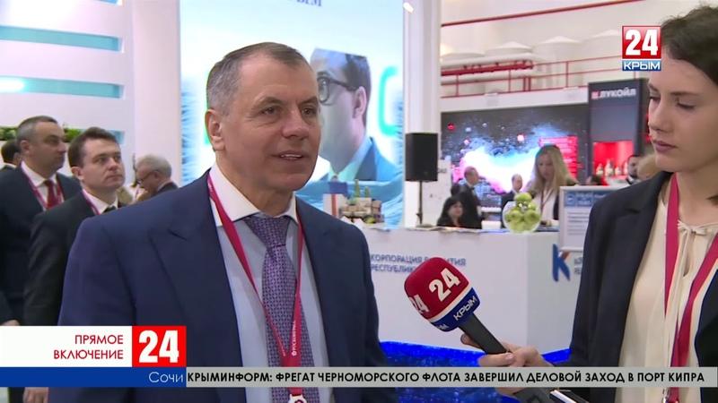 Реализация национальных проектов и обмен опытом на инвестиционном форуме в Сочи