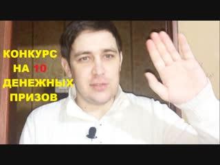 КОНКУРС РЕПОСТОВ 👍😃