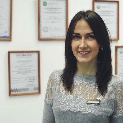 Helen Pronina