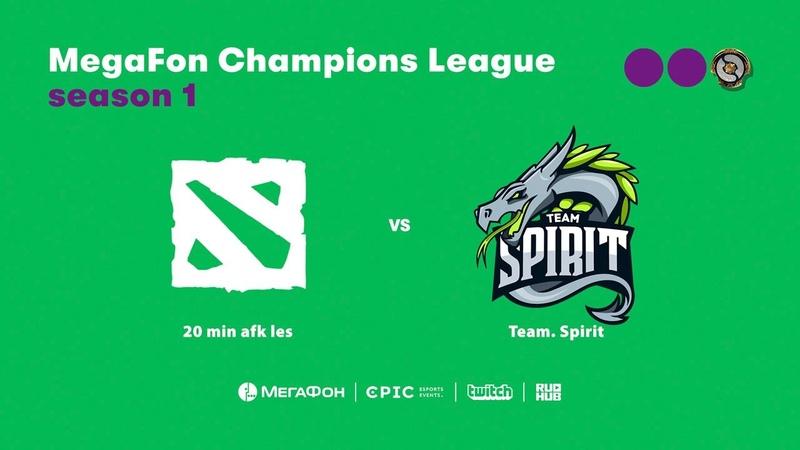 20 min afk les vs Team. Spirit, MegaFon Champions League, bo1 [Maelstorm Jam]