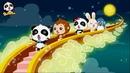 去月亮上過中秋節 | 中華傳統節日 | 兒童卡通動畫 | 動畫片 | 卡通片 | 寶寶巴士
