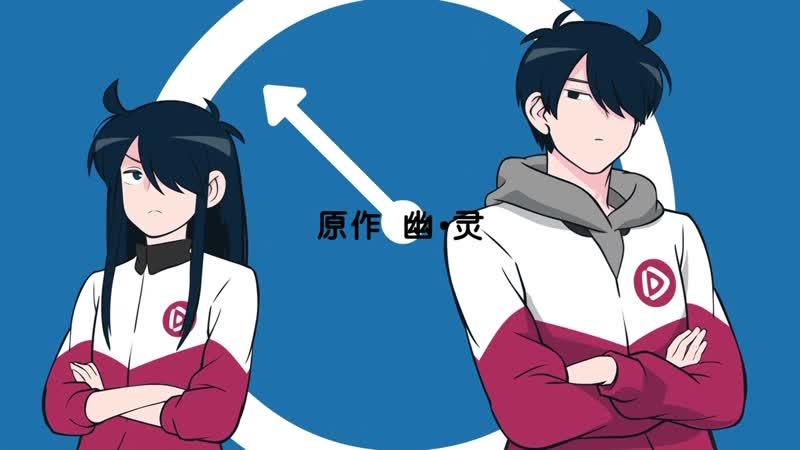 10 В случае с братом медицина бессильна 2 ТВ 1 Ani ni Tsukeru Kusuri wa Nai Persona99 Дмитрий Леманн GSG