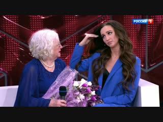 Андрей Малахов. Прямой эфир. Ольга Бузова: я готова стать матерью! (15.11.18)