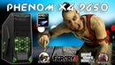 4 ядра которые не тащат Phenom X4 9650 в играх Процессор с AliExpress