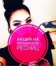 Ольга Тюляндина фото #1