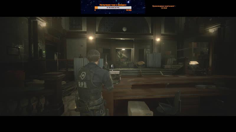 Resident Evil 2 Remake - Прохождение сюжета на легком уровне Unlim bullet time Enable