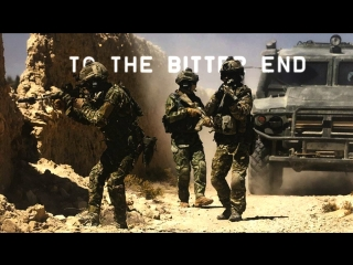 To The Bitter End | Special Operations Forces of the Russian Federation