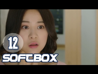 [Озвучка SOFTBOX] Мой Айдол 2 сезон 12 серия