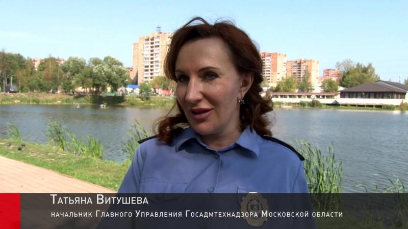 2018-09-14 - Руководитель Госадмтехнадзора МО Т.Витушева в Лобне.