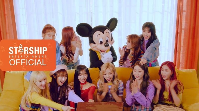 MV 우주소녀 WJSN Mickey It's A Good Time