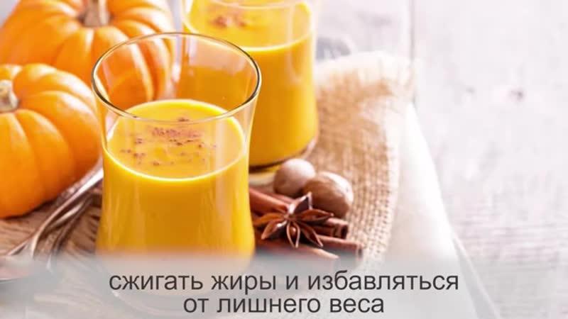 Самый недооцененный сок! Невероятная польза тыквенного напитка