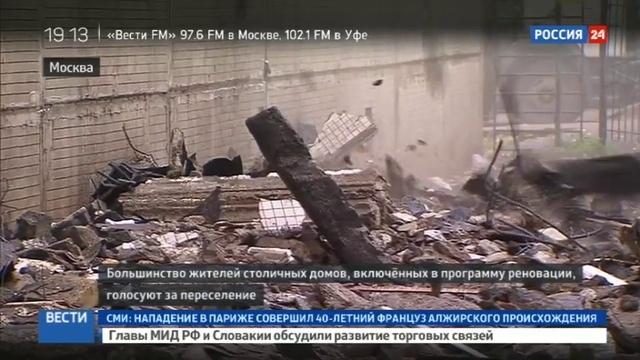 Новости на Россия 24 • Около ста московских домов исключат из программы реновации