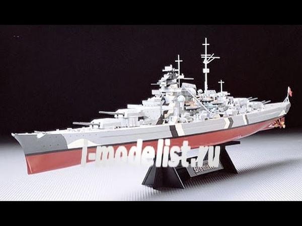 Обзор содержимого коробки сборной масштабной модели фирмы Tamiya немецкий линкор Bismarck в 1 350 масштабе Автор и ведущий Дмитрий Гинзбург i goods model flot 538 539