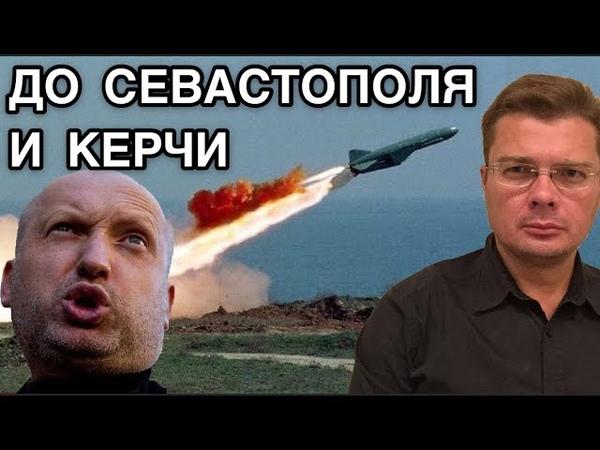 Турчинов пообещал перетопить русские корабли прямо в портах