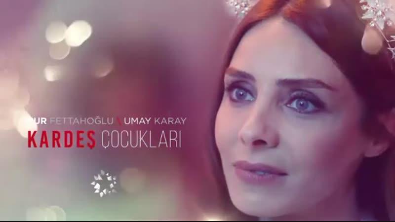 Umay Karay - Nur Fettahoğlu