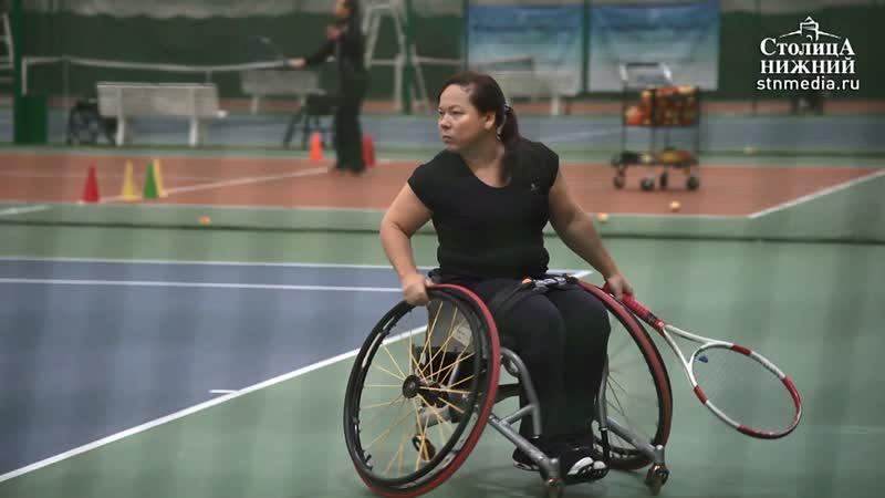 В Нижнем Новгороде разыграют медали чемпионата России по большому теннису на инвалидных колясках