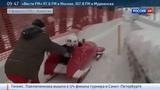 Новости на Россия 24 Вторые зимние юношеские Олимпийские игры открываются в норвежском Лиллехаммере