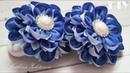 🌸 Цветы из ленты 25 мм 🌸 Градиент 🌸 Резинки для волос🌸