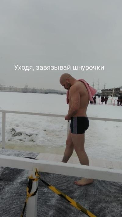 Вадим Стром