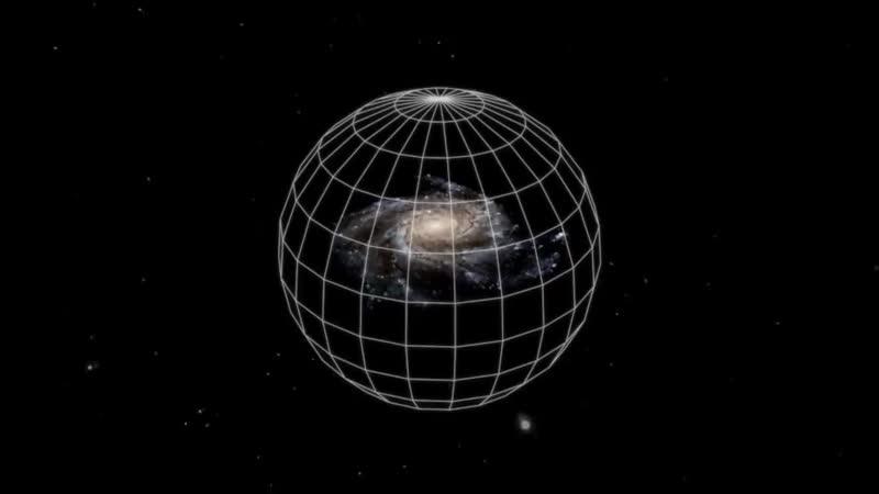 Граница Вселенной