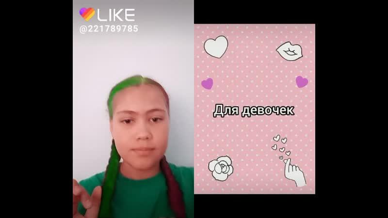 Like_6694130591034784959.mp4
