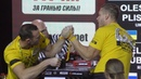 Zloty Tur 2018 LEFT HAND ARMWRESTLING HIGHLIGHTS Qualification