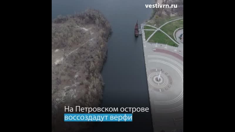 На Петровском острове воссоздадут верфи