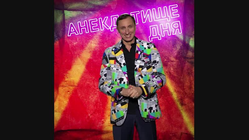 Анекдот шоу на РЕН ТВ