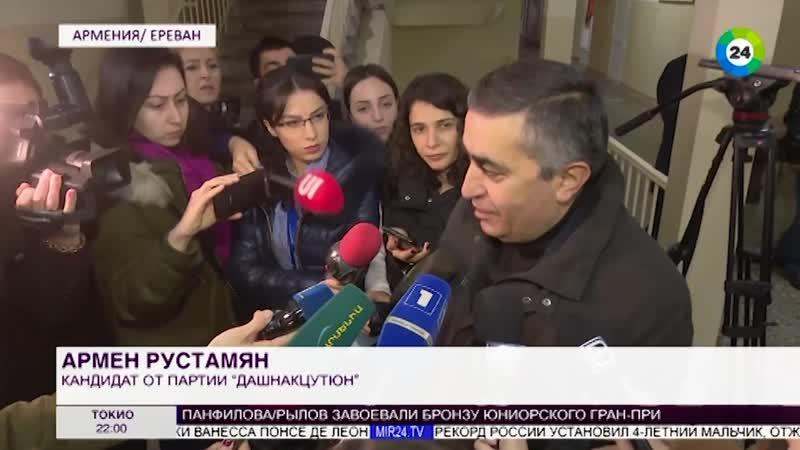 Кандидаты на выборах в Армении рассказали о своих ожиданиях