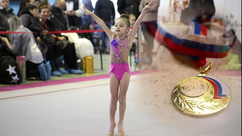 Милана Денисовна 5 лет,турнир по художественной гимнастике,первое место,Маша и Медведь Колыбельная Баю Бай,поёмвсети,dance cover
