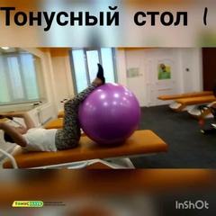 Дорогие друзья! Хотим вам продемонстрировать кусочек индивидуальной тренировки нашего очаровательного инструктора Юлии!!⠀ Юлия