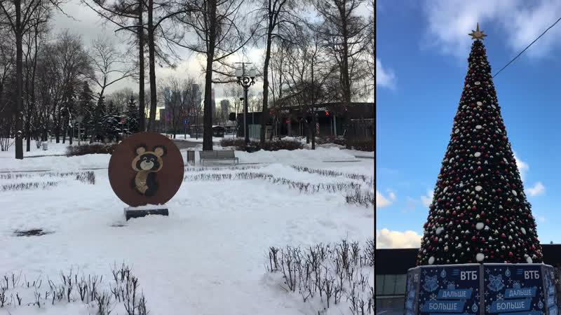 Фильм . Лужники 29.12.2018