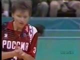 Yevgenya ARTAMONOVA vs Germany.. '96 Olympics