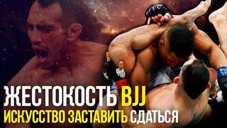 КАРАТЕЛИ BJJ: Самые жестокие приемы в ММА UFC и превосходство борцов