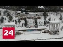 Самая красивая пристань Канала имени Москвы меняет статус и ждет реконструкции - Россия 24