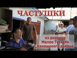 ГАРМОНЬ В МОЕМ СЕРДЦЕ. Частушки из Малое Тугаево. Владимир Кузнецов