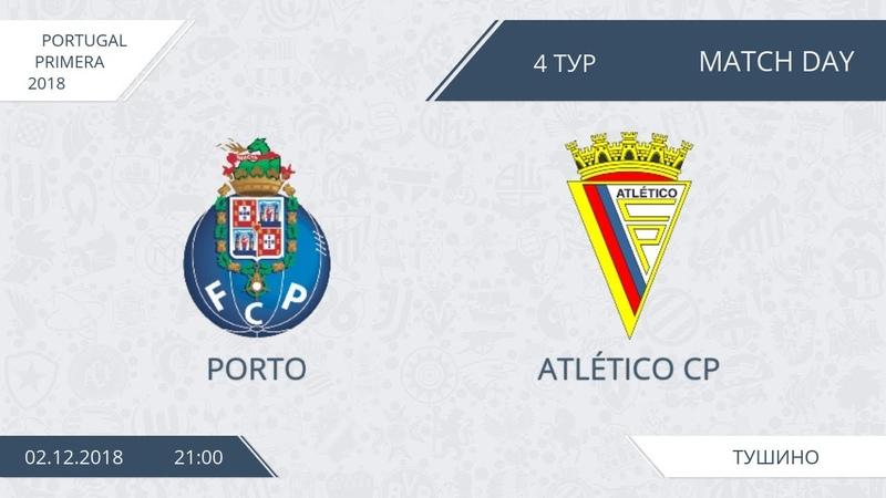 AFL18. Portugal. Primera. Day 4. Porto - Atletico