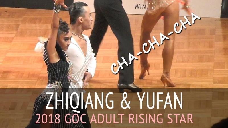 Zhiqiang Zhang Yufan Chen | Ча-ча-ча | 2018 GOC Rising Star Latin - Четвертьфинал