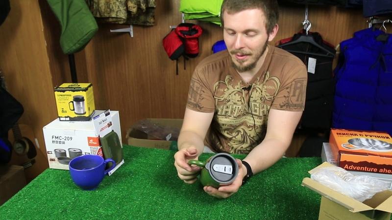 Термокружка подарочная с крышкой Tramp «TRC-100»
